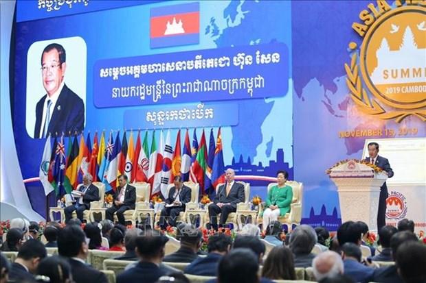 Le Sommet d'Asie-Pacifique 2019 au Cambodge hinh anh 1