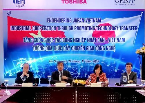 Un forum reflechit a la cooperation industrielle Japon-Vietnam hinh anh 1