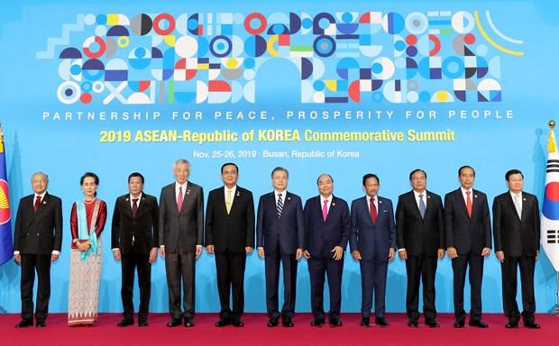 L'ASEAN et la Republique de Coree declarent leur Vision commune hinh anh 1