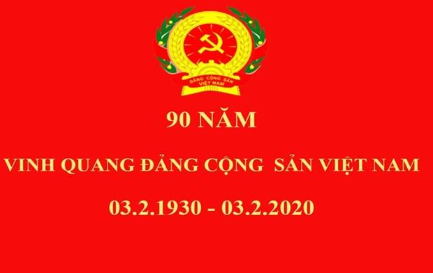 Bientot le 90e anniversaire de la fondation du PCV hinh anh 1