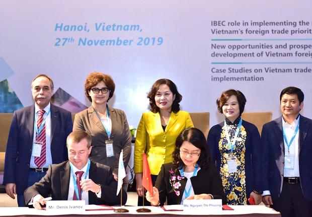 Le Vietnam veut renforcer ses liens avec la CEE et l'Eurasie hinh anh 2