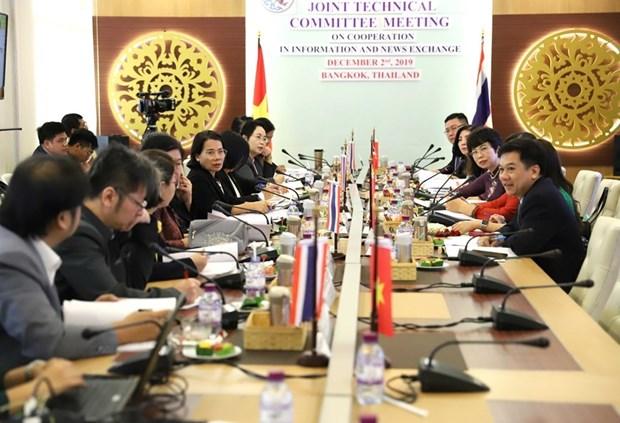 La VNA et le PRD boostent leur cooperation sur l'information hinh anh 2