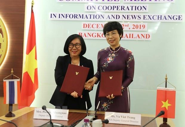 La VNA et le PRD boostent leur cooperation sur l'information hinh anh 1