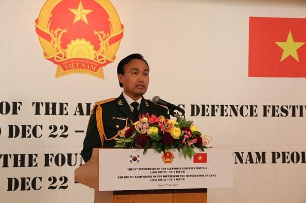 Defense: le Vietnam et la Republique de Coree ont des liens accrus hinh anh 1