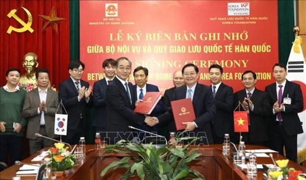 Le Vietnam et la R. de Coree promeuvent les echanges des jeunes hinh anh 1