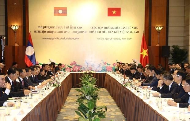 Reunion annuelle sur la frontiere Vietnam - Laos a Hanoi hinh anh 1