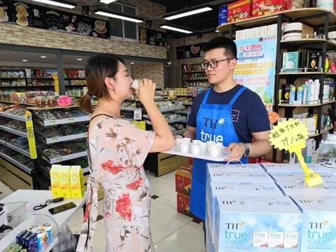 Exporter en Chine : les lecons du succes de TH true Milk hinh anh 1