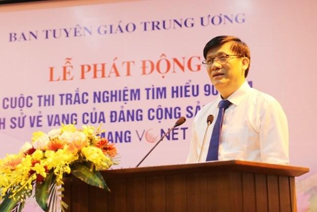 Concours sur l'etude des 90 ans d'histoire du Parti : 3,2 millions de participants hinh anh 1
