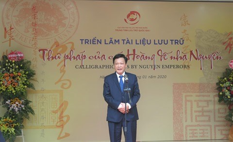L'art calligraphique des empereurs Nguyen s'expose a Hanoi hinh anh 1