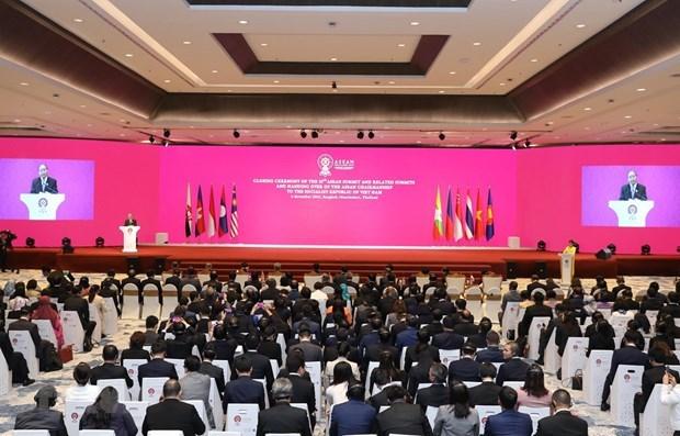 Les priorites du Vietnam en tant que president de l'ASEAN hinh anh 1