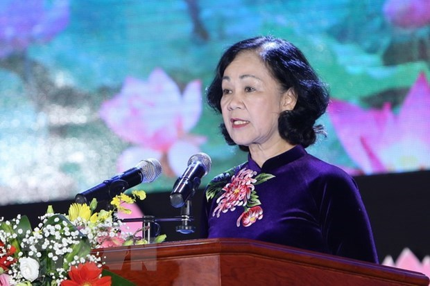 L'Association d'amitie Vietnam-Cuba tient son 5e congres hinh anh 1