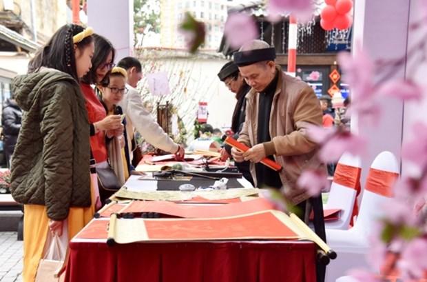 Les Vietnamiens, entre jouissance du reel et plaisir du livre hinh anh 1