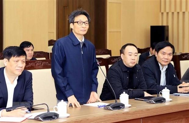Le vice-PM Vu Duc Dam travaille avec Vinh Phuc sur la lutte contre le nCoV hinh anh 1