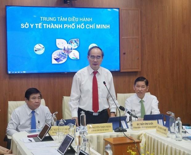 Ho Chi Minh-Ville met l'intelligence artificielle au service de la medecine et de l'education hinh anh 1