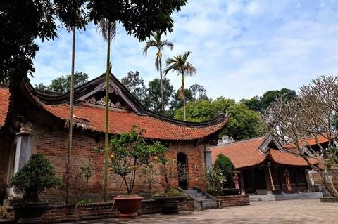 Pelerinage printanier a la pagode Vinh Nghiem hinh anh 1