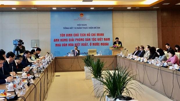 Valoriser la pensee du President Ho Chi Minh a l'etranger hinh anh 1