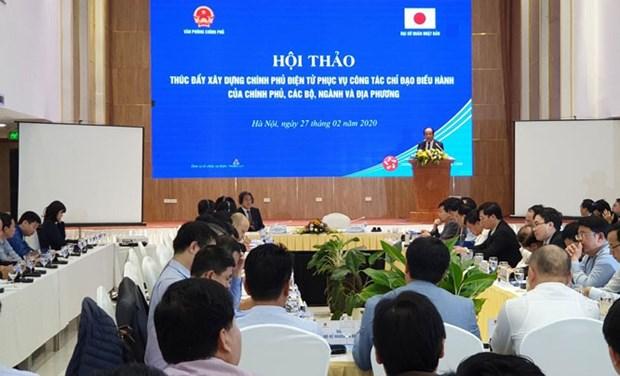 Le Vietnam accelere la mise en place d'une administration electronique hinh anh 1