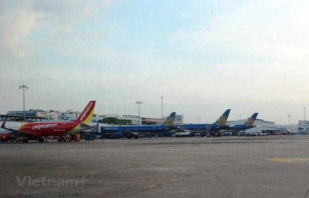 Le ministere de la Sante annonce 7 vols ayant des passagers contamines au COVID-19 hinh anh 1