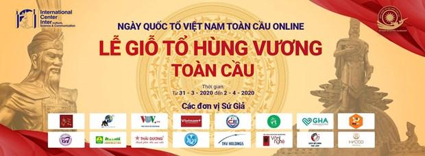 La Journee mondiale de commemoration des fondateurs du Vietnam 2020 organisee sur Internet hinh anh 1