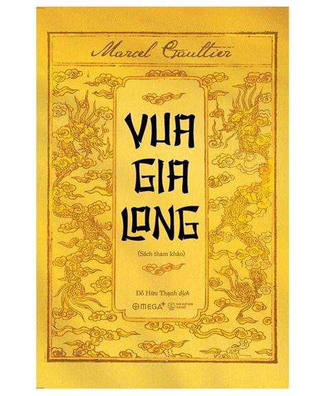 Le roi Gia Long vu par le romancier Marcel Gaultier hinh anh 1