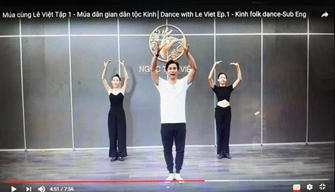 Enseigner la danse folklorique en ligne hinh anh 1
