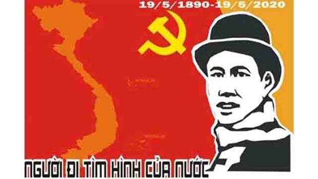 Remise des prix d'un concours sur le 130e anniversaire de la naissance du President Ho Chi Minh hinh anh 1