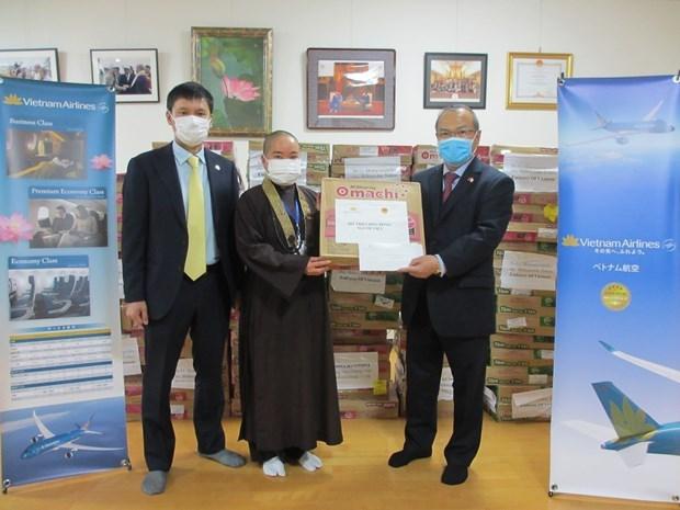 COVID-19 : L'ambassade du Vietnam au Japon soutient les citoyens vietnamiens touches hinh anh 1