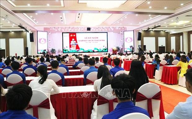 Nghe An celebre le 130e anniversaire du president Ho Chi Minh hinh anh 1