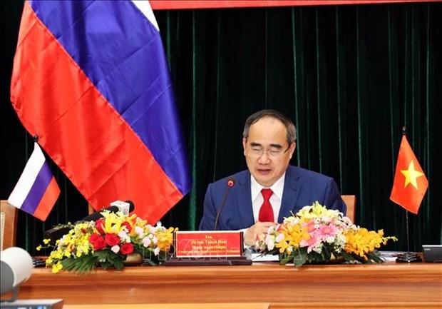 Videoconference entre Ho Chi Minh-Ville et Saint-Petersbourg a l'occasion du 130e anniversaire de l'Oncle Ho hinh anh 1