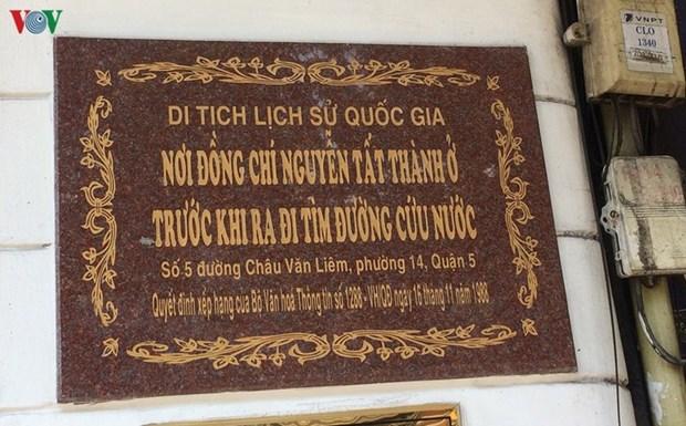 «La maison de l'Oncle Ho» hinh anh 1