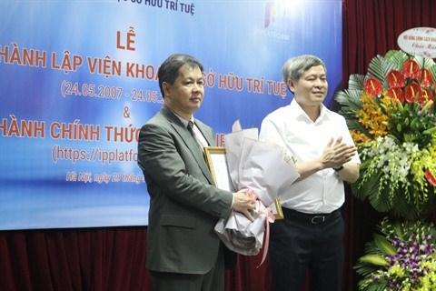 Lancement officiel d'une plate-forme de la propriete intellectuelle hinh anh 1