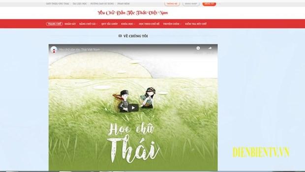 Un site Web pour apprendre la langue thai hinh anh 1
