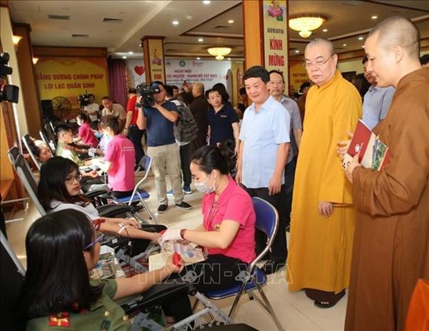 La journee mondiale du donneur de sang celebre au Vietnam hinh anh 1