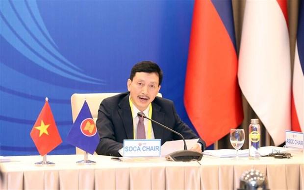 Les priorites de la Communaute socio-culturelle de l'ASEAN en debat hinh anh 1