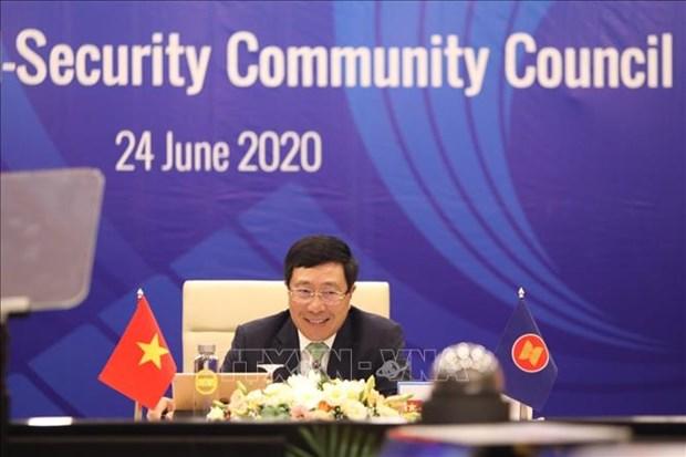ASEAN : discussions de mesures pour renforcer la cooperation politique et de securite hinh anh 1