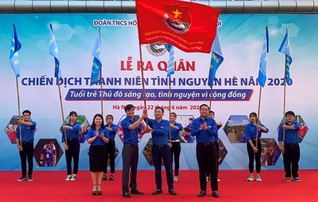 Hanoi : Des activites de volontariat pour la communaute hinh anh 1