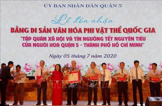 Le « Tet Nguyen Tieu » reconnu en tant que patrimoine culturel immateriel national hinh anh 1
