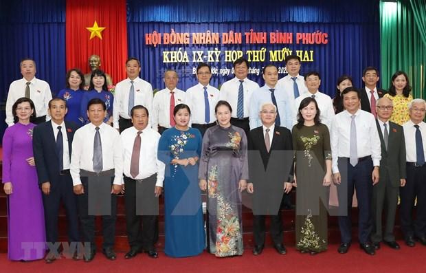 La presidente de l'AN exhorte Binh Phuoc a favoriser ses atouts pour promouvoir la croissance economique hinh anh 1