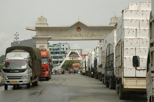 Les entreprises vietnamiennes cherchent a booster les liens avec le Zhejiang hinh anh 1