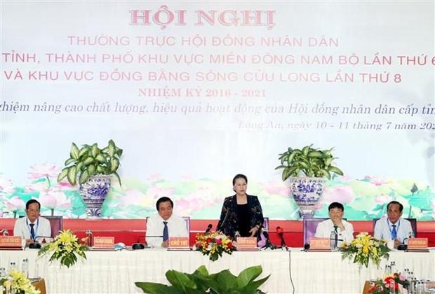 La presidente de l'AN a une conference des permanences des Conseils populaires du Sud hinh anh 1