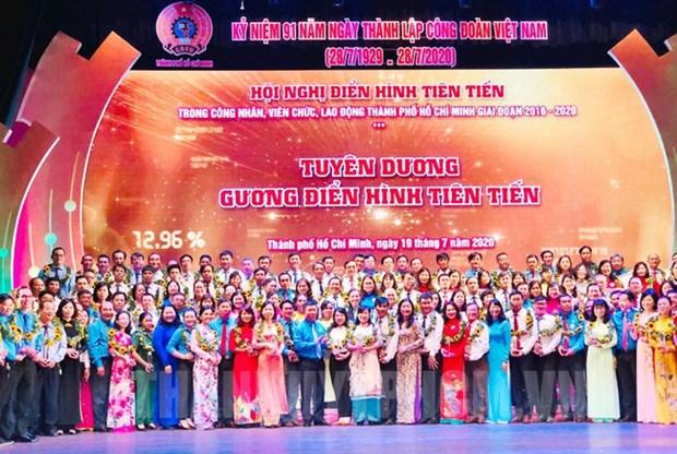 Ho Chi Minh-Ville: plus de 210 travailleurs a l'honneur hinh anh 1