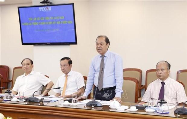 La VNA et les representations vietnamiennes a l'etranger renforcent leur cooperation en matiere d'information hinh anh 2