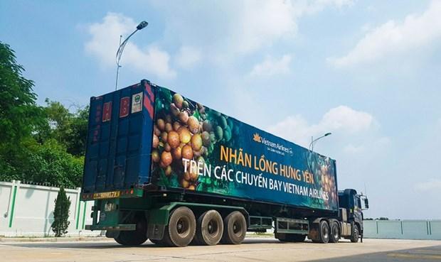 Hung Yen intensifie la promotion de ses produits agricoles hinh anh 2