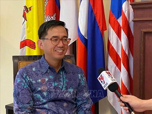 Colloque sur l'ASEAN en Indonesie hinh anh 1