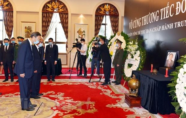 Les dirigeants chinois rendent hommage a l'ex-secretaire general Le Kha Phieu hinh anh 1
