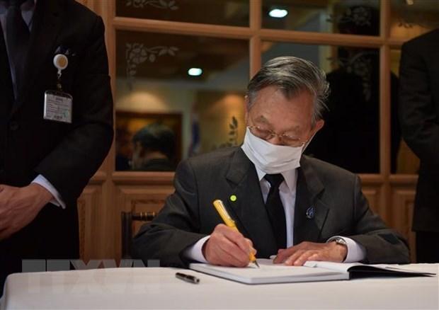 Le dernier hommage a l'ancien SG du Parti Le Kha Phieu a l'etranger hinh anh 2