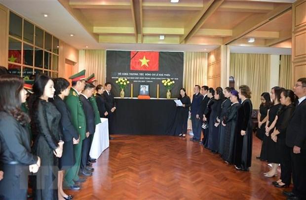 Le dernier hommage a l'ancien SG du Parti Le Kha Phieu a l'etranger hinh anh 1
