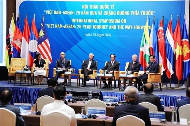 Le Vietnam contribue activement au developpement de l'ASEAN hinh anh 2