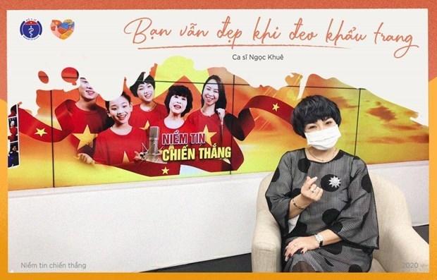 Le ministere de la Sante lance une campagne pour encourager le port du masque hinh anh 1