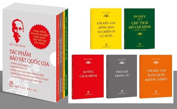 "Sortie de la collection de livres ""Ho Chi Minh-Tresors nationaux"" hinh anh 1"